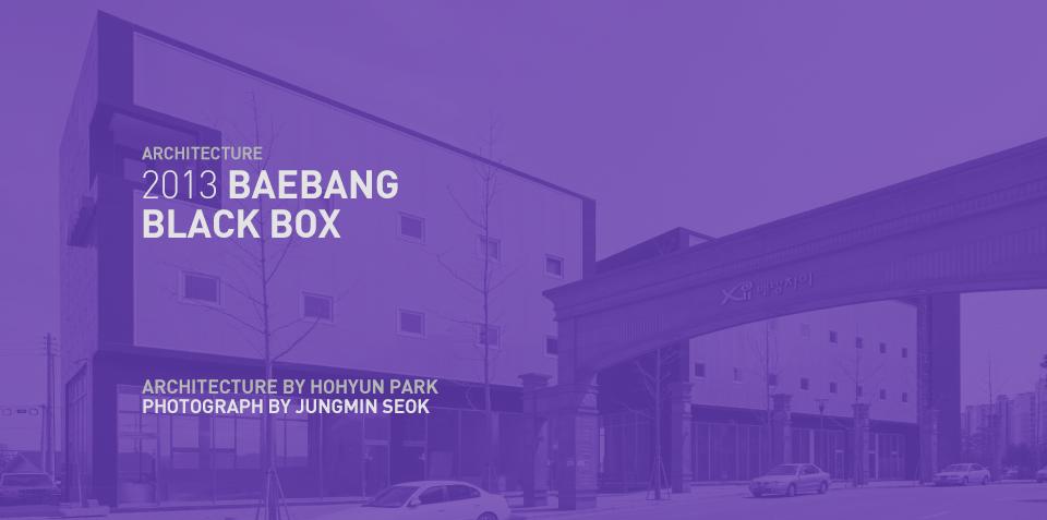 32_baebang
